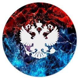 "Коврик для мышки (круглый) ""Флаг России"" - россия, герб, russia, орел, флаг"