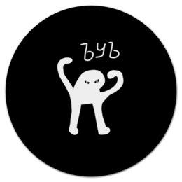 """Коврик для мышки (круглый) """"ЪУЪ ЪУЪ"""" - мемы, черный кот, cursed cat, мем с котом, ъуъ съука"""
