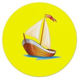 """Коврик для мышки (круглый) """"Кораблик плывущий по волнам."""" - позитив, кораблик, море, парус, плыть"""