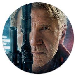 """Коврик для мышки (круглый) """"Звездные войны - Хан Соло"""" - кино, фантастика, star wars, звездные войны, дарт вейдер"""