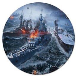 """Коврик для мышки (круглый) """"Корабли"""" - корабль, море, огонь, война, самолет"""