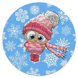 """Коврик для мышки (круглый) """"Сова в шапке"""" - новый год, зима, сова, снежинки, совенок"""