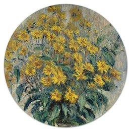 "Коврик для мышки (круглый) ""Топинамбур (картина Клода Моне)"" - цветы, картина, импрессионизм, живопись, моне"