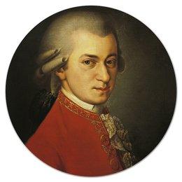 """Коврик для мышки (круглый) """"Портрет Вольфганга Амадея Моцарта (кисти Крафт)"""" - картина, портрет, живопись, композитор, крафт"""