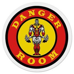 """Коврик для мышки (круглый) """"Danger Room"""" - атлет, gym, power, сила, штанга"""