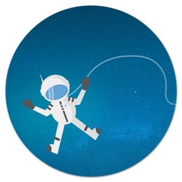 """Коврик для мышки (круглый) """"Космонавт в открытом космосе."""" - рисунок, космос, космонавт, полёт, скафандр"""