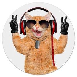 """Коврик для мышки (круглый) """"Кот диджей"""" - арт, смешные, приколы, стиль"""