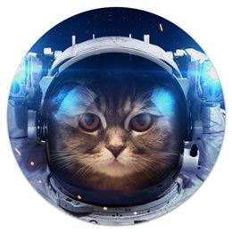 """Коврик для мышки (круглый) """"Котосмонавт"""" - кот, космос, животное, костюм"""