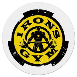 """Коврик для мышки (круглый) """"Irons Gym"""" - спорт, power, железный человек, iron man, сила"""