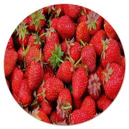 """Коврик для мышки (круглый) """"Клубничка"""" - лето, еда, фрукты, ягоды, клубника"""