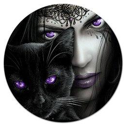 """Коврик для мышки (круглый) """"КОШКИ. МАГИЯ КРАСОТЫ"""" - кошка, девушка, стиль, красота, магия"""