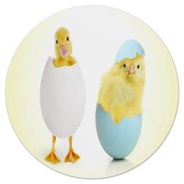 """Коврик для мышки (круглый) """"Новая жизнь"""" - животные, птицы, цыпленок, яйцо, утенок"""
