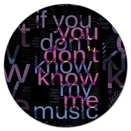 "Коврик для мышки (круглый) ""You Don't Know Me"" - надпись, слова, буквы, шрифт, контраст"