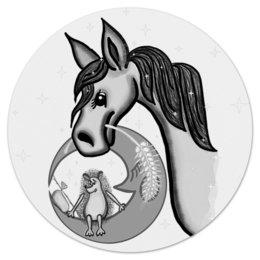 """Коврик для мышки (круглый) """"Ежик на луне и лошадка в тумане"""" - звезды, небо, луна, ежик на луне, лошадка в тумане"""