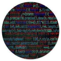 """Коврик для мышки (круглый) """"Программа"""" - компьютеры, код, программа, пароль, кодировка"""