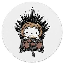 "Коврик для мышки (круглый) ""Kitty Throne"" - кошка, kitty, китти, игра престолов, game of thrones"