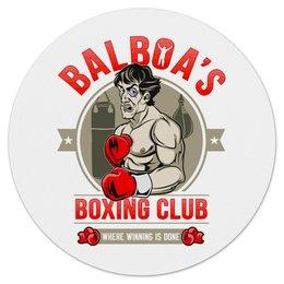"Коврик для мышки (круглый) ""Balboa's Boxing Club"" - бокс, боксер, сталлоне, чемпион, рокки"