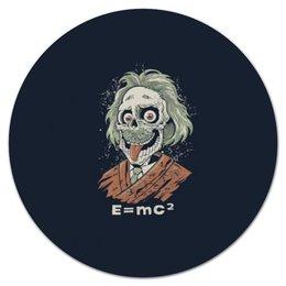 "Коврик для мышки (круглый) ""Эйнштейн"" - skull, скелет, эйнштейн, einstein, альберт эйнштейн"