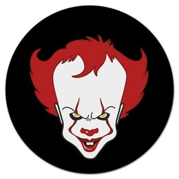 "Коврик для мышки (круглый) """"IT"" Танцующий клоун"" - клоун, clown, оно, pennywise, пеннивайз"