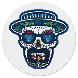 """Коврик для мышки (круглый) """"Heisenberg Muertos"""" - во все тяжкие, breaking bad, череп, мексика"""