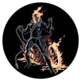 """Коврик для мышки (круглый) """"ПРИЗРАЧНЫЙ ГОНЩИК. КРАСИВЫЕ ФИЛЬМЫ"""" - череп, стиль, огонь, мотоцикл, цепи"""