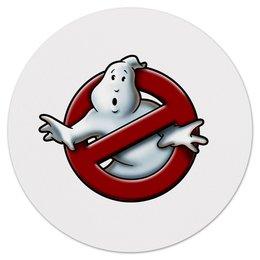 """Коврик для мышки (круглый) """"Охотники за привидениями"""" - знак, фильмы, призрак, охотники за привидениями, привидение"""