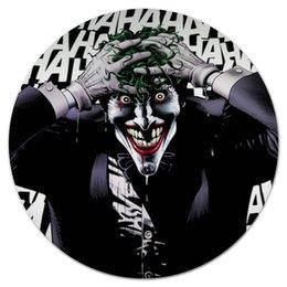 """Коврик для мышки (круглый) """"Сумасшедший Джокер"""" - джокер, харли квинн, бетмен, отряд самоубийц, готем"""