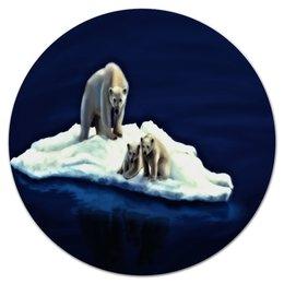 """Коврик для мышки (круглый) """"Медведи"""" - животные, море, медведи, лед, льдина"""