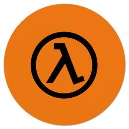"""Коврик для мышки (круглый) """"Half-Life"""" - half-life, халф лайф, half life logo"""