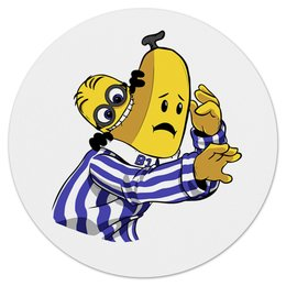 "Коврик для мышки (круглый) ""Голодный миньон"" - banana, миньоны, minions, банана"