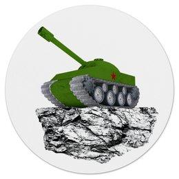 """Коврик для мышки (круглый) """"С 23 февраля!"""" - 23 февраля, день защитника отечества, танк, февраль, прадник"""