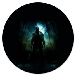 """Коврик для мышки (круглый) """"Пятница 13"""" - маска, ужасы, friday 13, убийца, джейсон вурхиз"""