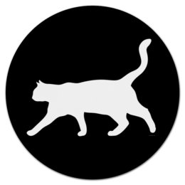 """Коврик для мышки (круглый) """"Силуэт белой кошки."""" - кот, кошка, силуэт, животное, любимец"""