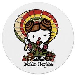 "Коврик для мышки (круглый) ""Hello Kaylee"" - кошка, hello kitty, китти, япония, japan"