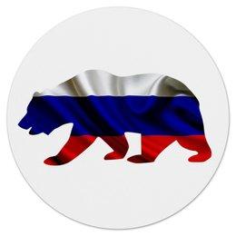 """Коврик для мышки (круглый) """"Русский Медведь"""" - bear, медведь, русский, флаг, russian"""