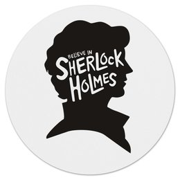 """Коврик для мышки (круглый) """"Believe in Sherlock"""" - шерлок холмс, сериал, детектив, sherlock, англия"""