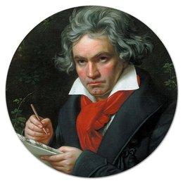 """Коврик для мышки (круглый) """"Портрет Бетховена (кисти Карла Штилера)"""" - картина, портрет, живопись, штилер"""