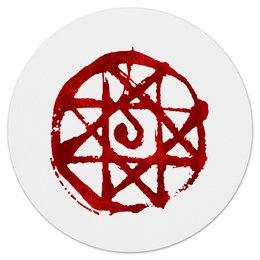 """Коврик для мышки (круглый) """"Стальной алхимик. Печать крови"""" - аниме, манга, стальной алхимик, fullmetal alchemist, печать крови"""