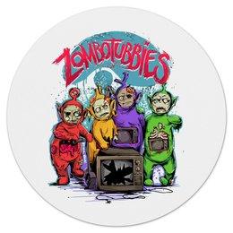"Коврик для мышки (круглый) ""Зомбопузики"" - телевизор, zombie, зомби, телепузики"