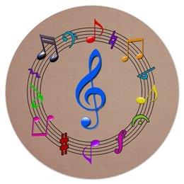 """Коврик для мышки (круглый) """"Парад Нот"""" - музыка, арт, дизайн, ноты, скрипичный ключ"""
