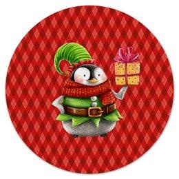 """Коврик для мышки (круглый) """"пингвин"""" - новый год, зима, птицы, подарки, пингвин"""