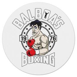 """Коврик для мышки (круглый) """"Balboas Boxing"""" - бокс, сталлоне, рокки, rocky, бальбоа"""