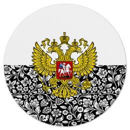 """Коврик для мышки (круглый) """"Цветы и герб"""" - цветы, россия, герб, орел, хохлома"""
