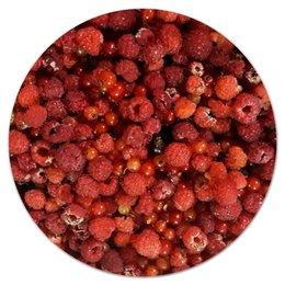 """Коврик для мышки (круглый) """"Дикая малина"""" - ягоды, малина, сладкий, аромат"""