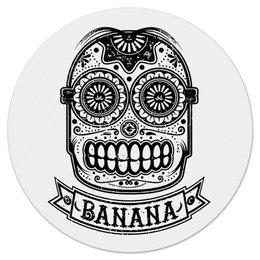 "Коврик для мышки (круглый) ""Banana Mexico"" - череп, миньоны, мексика, minions, банана"
