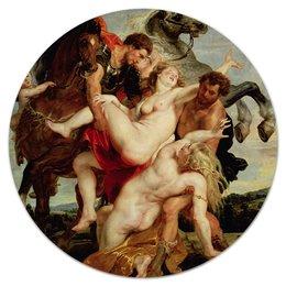 """Коврик для мышки (круглый) """"Похищение дочерей Левкиппа (картина Рубенса)"""" - картина, рубенс"""