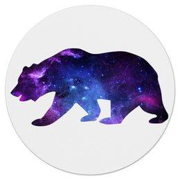 "Коврик для мышки (круглый) ""Space animals"" - space, bear, медведь, космос, астрономия"