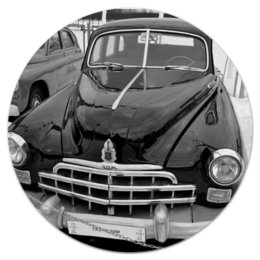 """Коврик для мышки (круглый) """"Советская классика """" - ретро, классика, автомобили"""