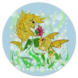 """Коврик для мышки (круглый) """"Влюбленные рыбки"""" - любовь, цветок, подарок, золотая рыбка, рыбка-конек"""
