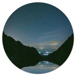 """Коврик для мышки (круглый) """"Вечерний пейзаж"""" - звезды, природа, горы, вода, берег"""